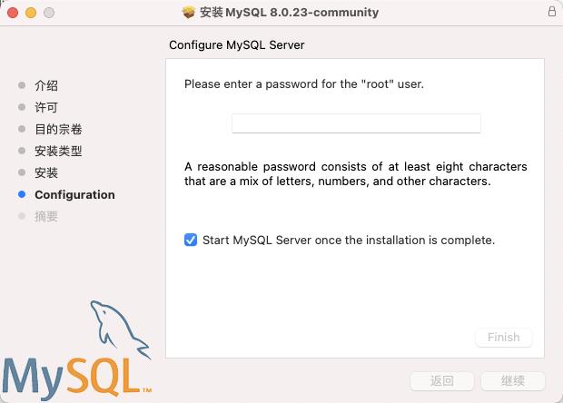 mac安装mysql详细教程,mac 安装mysql5.7,mac启动mysql服务,mac mysql下载