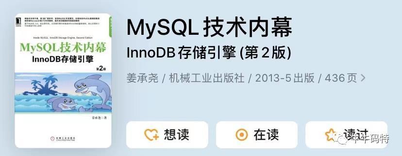 MySQL分页,MySQL分页场景,MySQL处理速度,MySQL索引