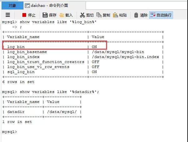 MySQL面试题,MySQL误删数据,MySQL数据修改错误解决方法,mysql 开启binlog,语句过滤