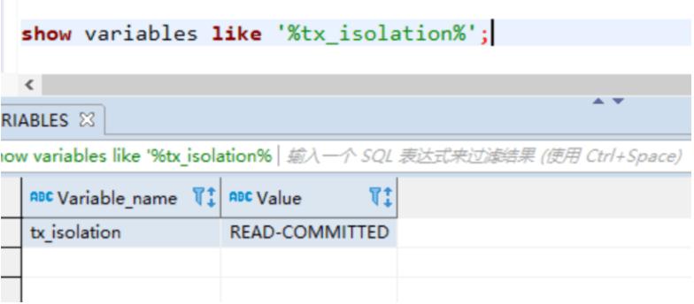 MySQL事务处理,MySQL事务处理特性,数据库事务的隔离级别