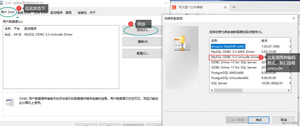 tableau连接mysql,连接准备,配置ODBC,tableau 界面连接mysql