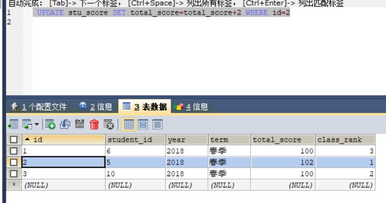 SQL语句执行过程,MySQL的架构,MySQL底层架构逻辑,SQL更新语句是如何执行的,redolog日志和binlog日志
