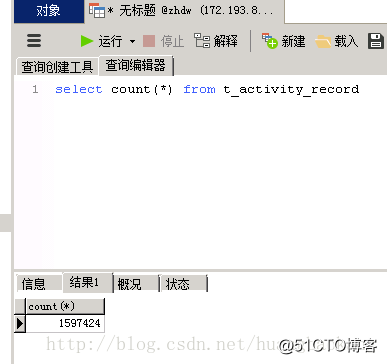 MySQL数据库导入,MySQL数据库导出,数据迁移,使用navicat导出.sql文件